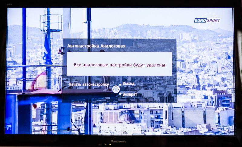 Инструкция Panasonic Tx Lr32em5a