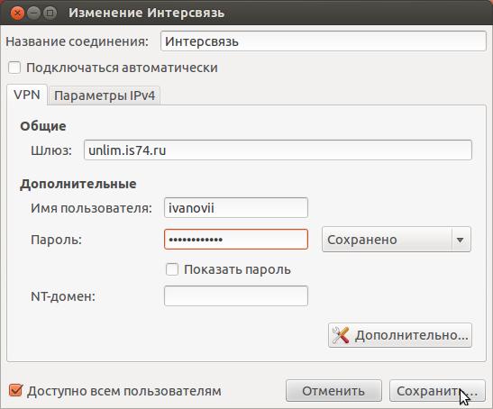 Ubuntu на десктопе - что лучше переустановка или обновление