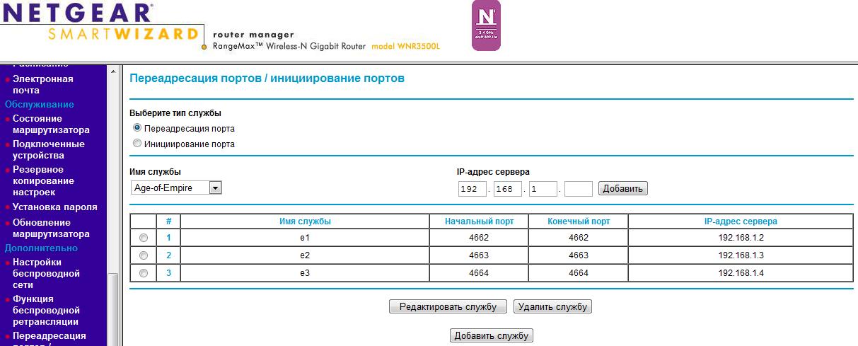 File size: 176kb file: low-id-emule-kak-nastroit-router-14jpeg тип файла: jpeg