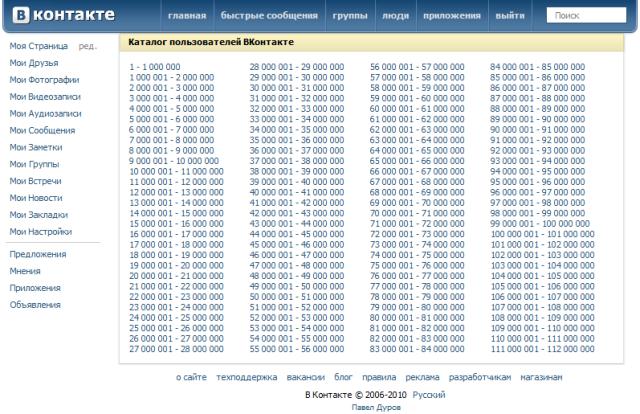 Скрипт для плагина imacros, который создает в отдельном файле базу групп социальной сети фейсбук