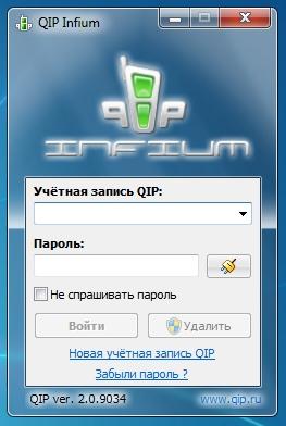 Quiet internet pager wowcom