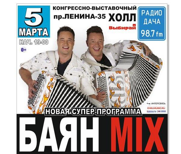 zhenskiy-bolshoy-zhopa-foto